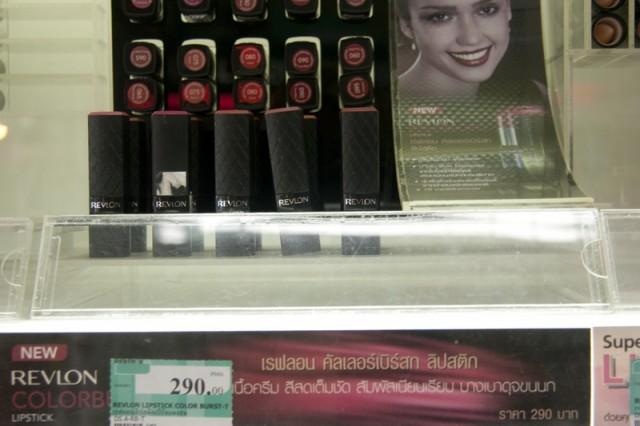 Косметика в Таиланде