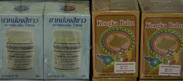 Что привезти из Таиланда в подарок друзьям и родственникам?