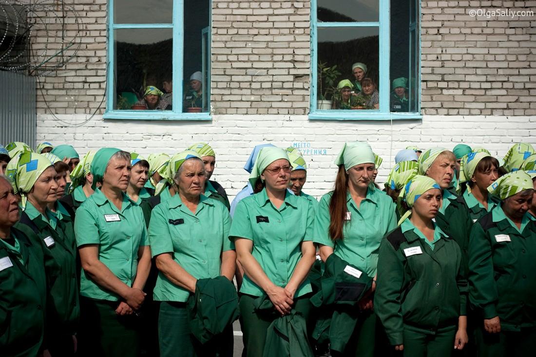 женская колония в новосибирске знакомства