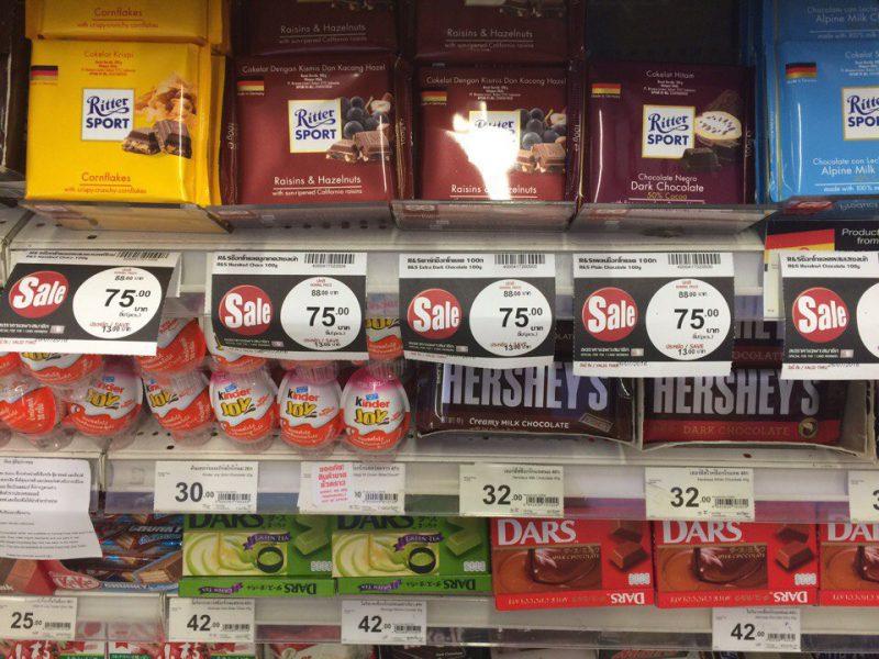 Шоколад в Таиланде