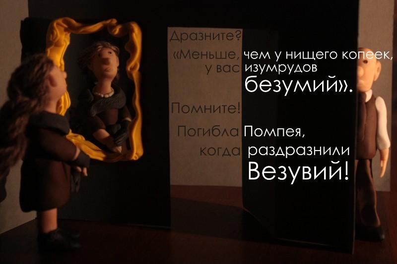 Облако в штанах. Пластилиновая фотоистория Талашкина и Маяковского (29)