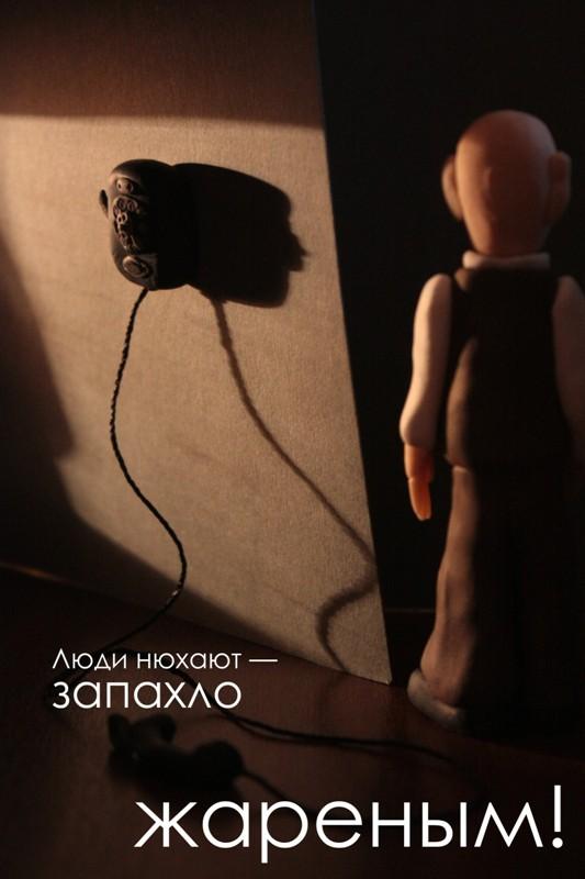 Облако в штанах. Пластилиновая фотоистория Талашкина и Маяковского (22)