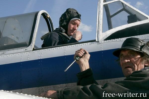Photostory about Russian pilots (12)