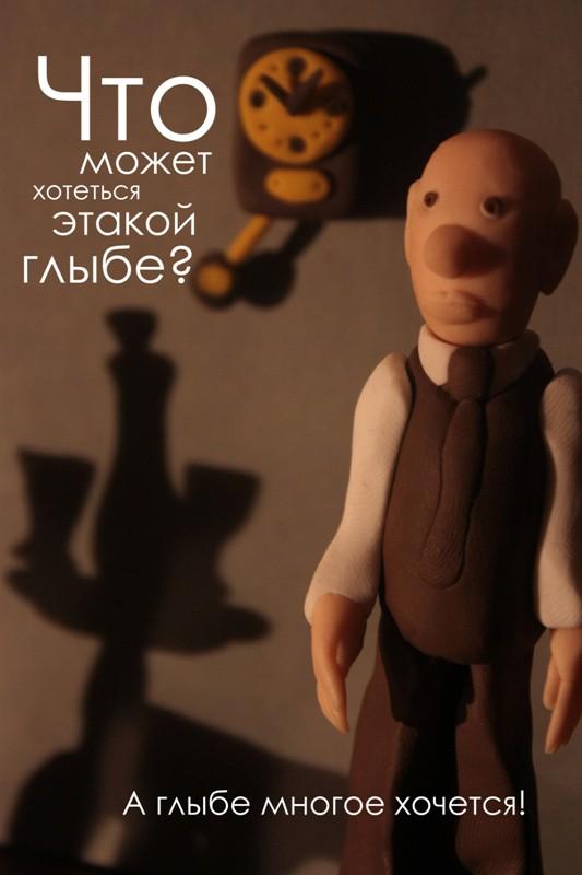Облако в штанах. Пластилиновая фотоистория Талашкина и Маяковского (57)