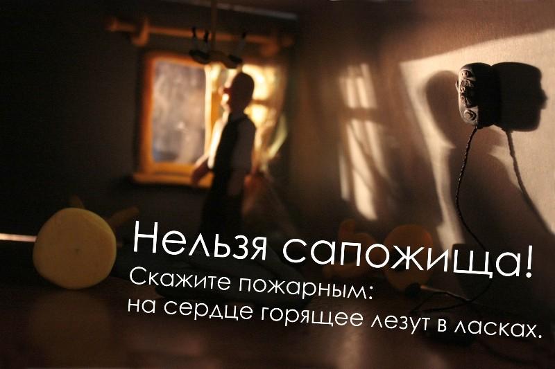 Облако в штанах. Пластилиновая фотоистория Талашкина и Маяковского (20)
