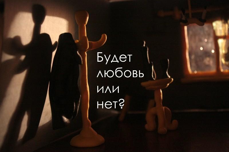 Облако в штанах. Пластилиновая фотоистория Талашкина и Маяковского (53)