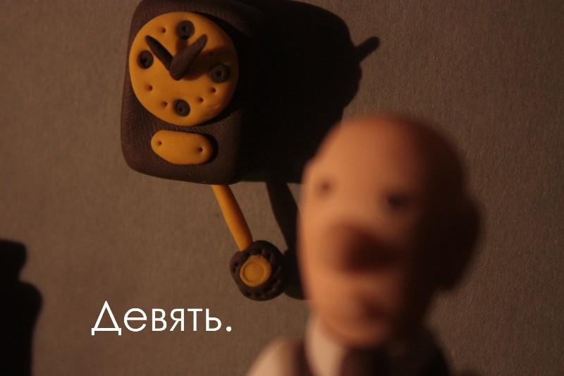 Облако в штанах. Пластилиновая фотоистория Талашкина и Маяковского (62)