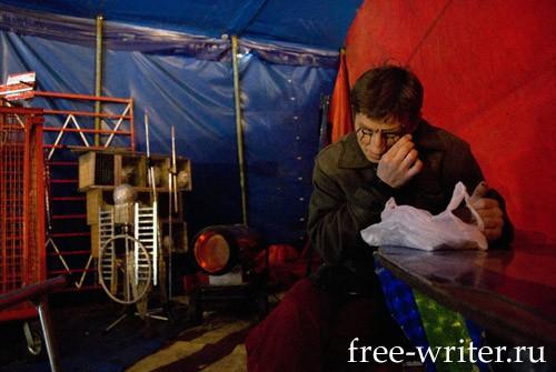 Бродячий цирк Шапито в России