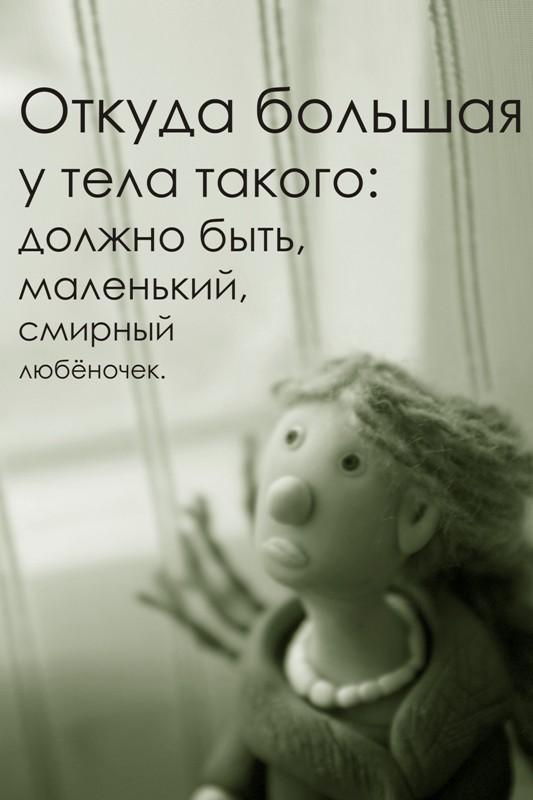 Облако в штанах. Пластилиновая фотоистория Талашкина и Маяковского (51)