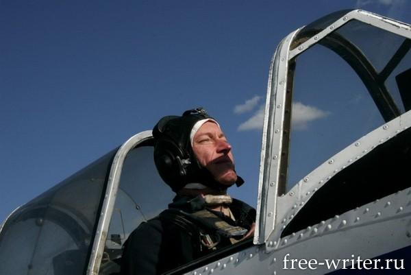 Photostory about Russian pilots (11)