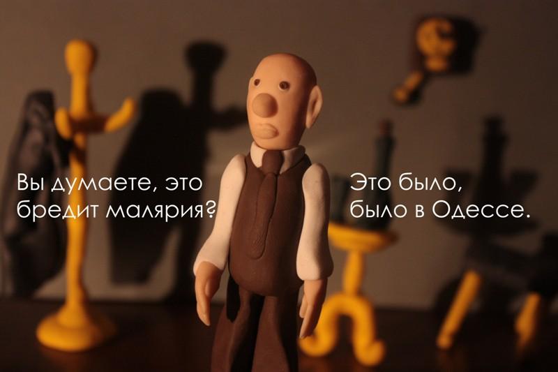 Облако в штанах. Пластилиновая фотоистория Талашкина и Маяковского (65)