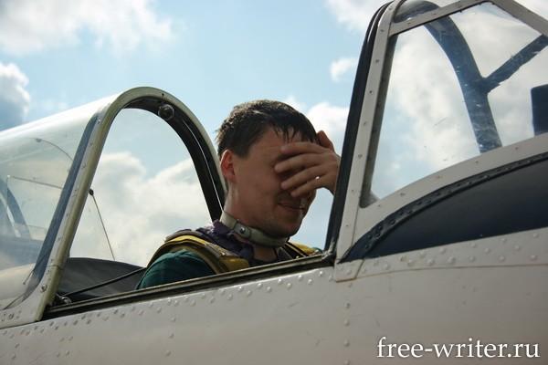 РОСТО. Прыжки с парашютом Новосибирск