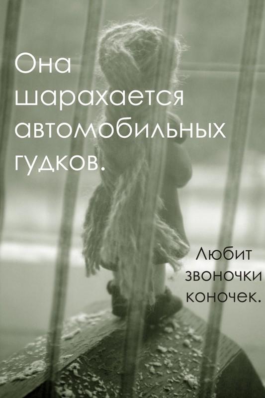 Облако в штанах. Пластилиновая фотоистория Талашкина и Маяковского (50)