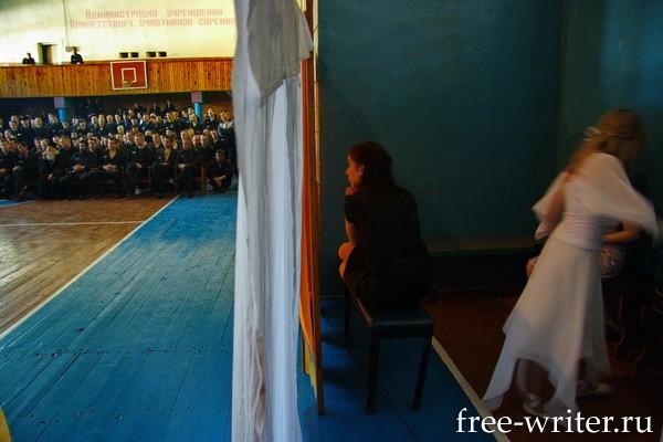 Постановка А. Талашкина в ИК №3 Новосибирск