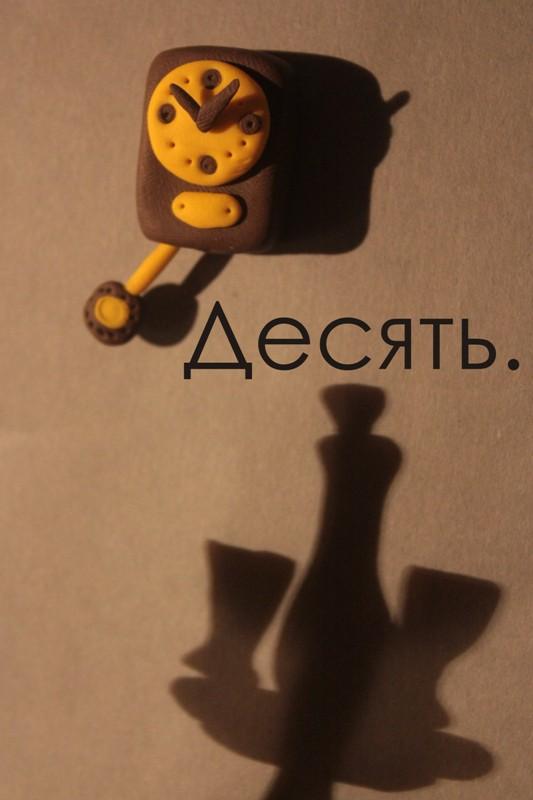 Облако в штанах. Пластилиновая фотоистория Талашкина и Маяковского (61)