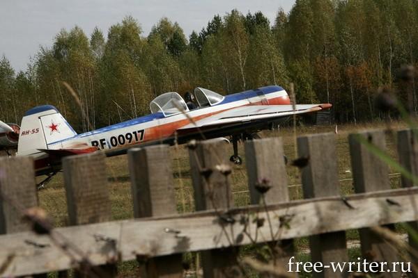 Самолёты. Томский филиал РОСТО (18)