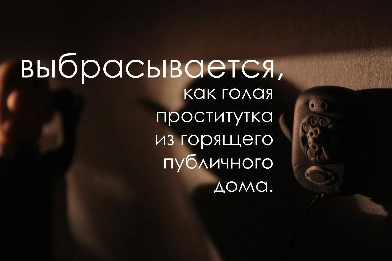 Облако в штанах. Пластилиновая фотоистория Талашкина и Маяковского (23)