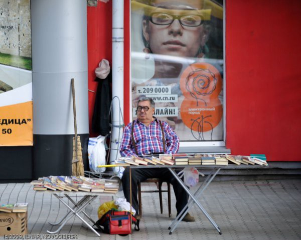 Новосибирск, фото история Ильнара Салахиева (159)