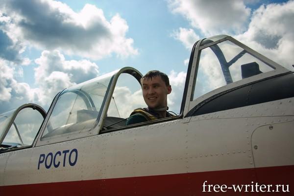 РОСТО. Полёты с пилотом в Новосибирске