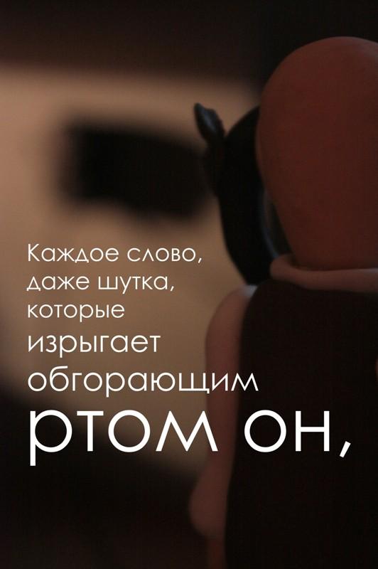 Облако в штанах. Пластилиновая фотоистория Талашкина и Маяковского (24)