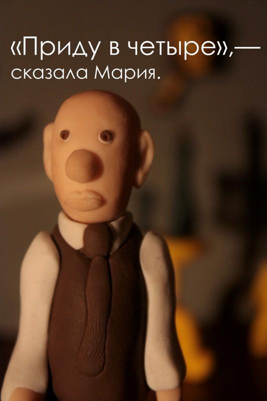 Облако в штанах. Пластилиновая фотоистория Талашкина и Маяковского (64)