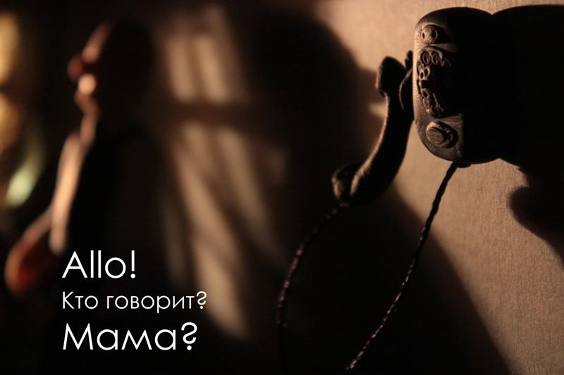 Облако в штанах. Пластилиновая фотоистория Талашкина и Маяковского (26)