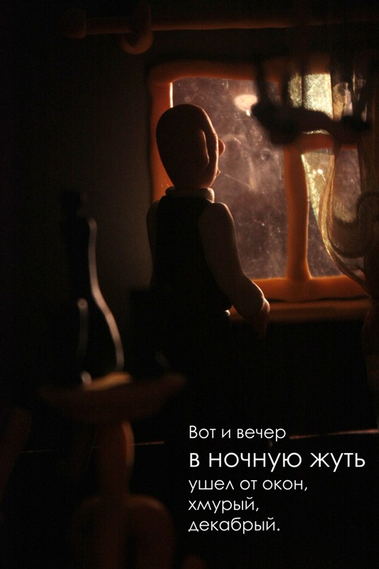 Облако в штанах. Пластилиновая фотоистория Талашкина и Маяковского (60)