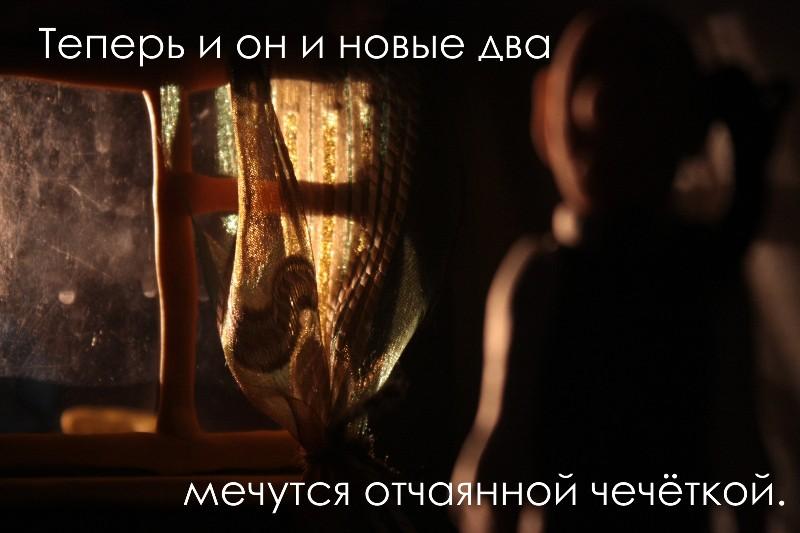 Облако в штанах. Пластилиновая фотоистория Талашкина и Маяковского (43)