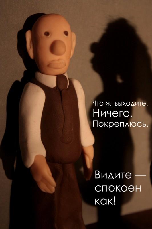 Облако в штанах. Пластилиновая фотоистория Талашкина и Маяковского (35)