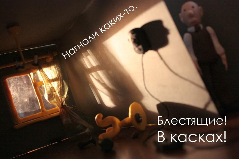 Облако в штанах. Пластилиновая фотоистория Талашкина и Маяковского (21)