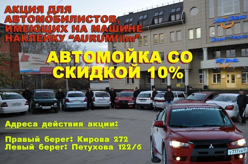 Съёмки фильма Шагая по канату в Новосибирске (22)