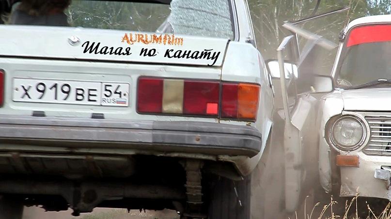 Съёмки фильма Шагая по канату в Новосибирске (15)