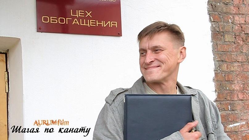 Съёмки фильма Шагая по канату в Новосибирске (19)