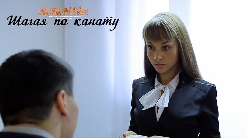 Съёмки фильма Шагая по канату в Новосибирске (24)