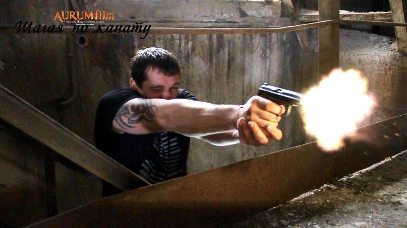 Съёмки фильма Шагая по канату в Новосибирске (10)