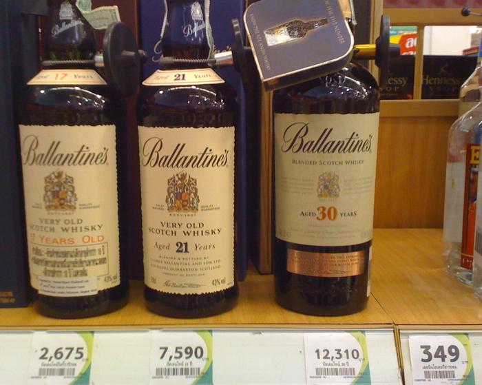Сколько стоит алкоголь в Таиланде