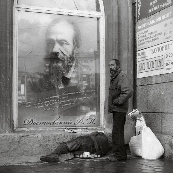 Стрит фото Саша Бендюков