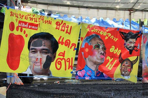 Митинги в Бангкоке в 2010 (18)
