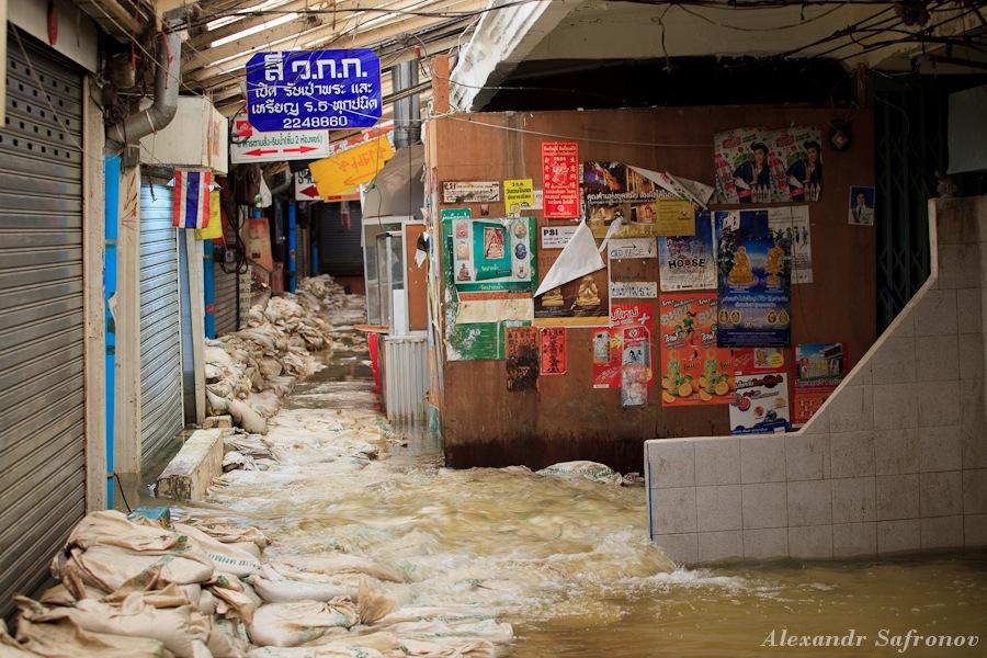 Наводнение в Бангкоке: как это было на самом деле (23)