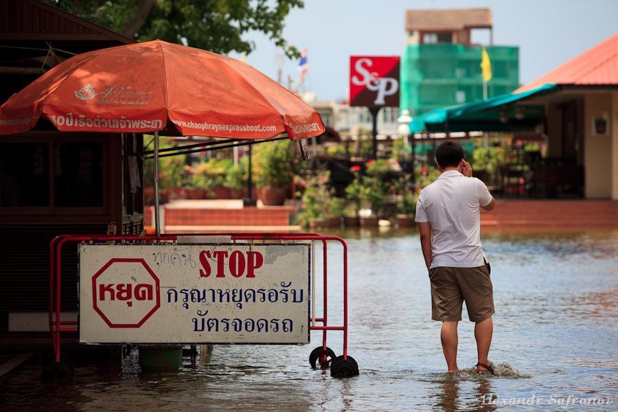 Наводнение в Бангкоке: как это было на самом деле (3)