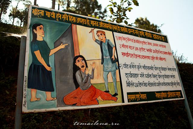 Горы Лангтанга, трек в Непале (96)
