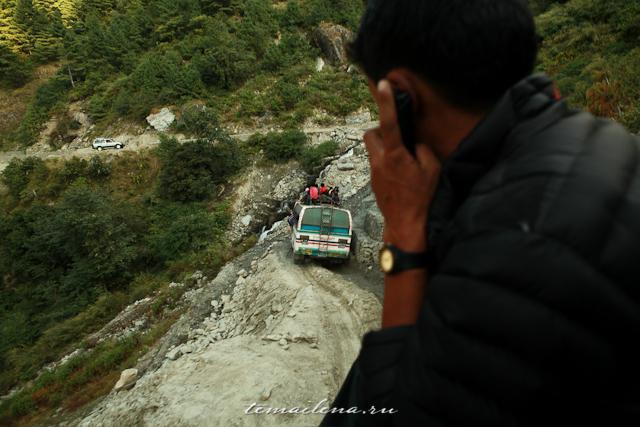 Горные дороги Гималаев