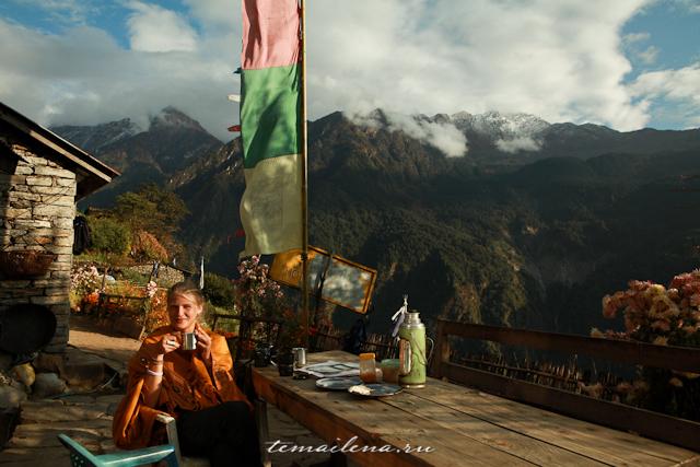 Гест Хаус в Гималаях