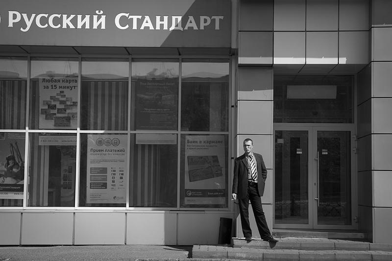 Фотоистория Александра Бендюкова. Новокузнецк. Чб фото (76)