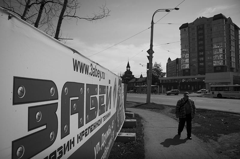 Фотоистория Александра Бендюкова. Новокузнецк. Чб фото (36)