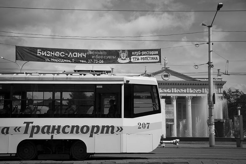 Фотоистория Александра Бендюкова. Новокузнецк. Чб фото (72)