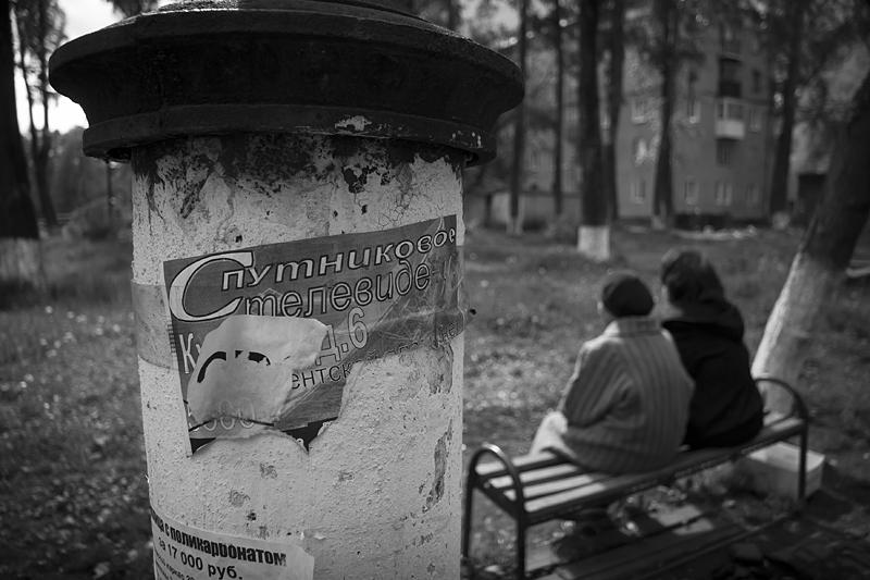 Фотоистория Александра Бендюкова. Новокузнецк. Чб фото (69)