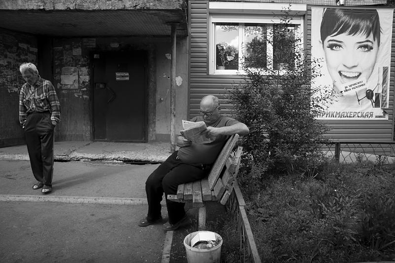 Фотоистория Александра Бендюкова. Новокузнецк. Чб фото (45)