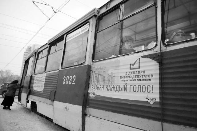 """фотоистория Оксаны Мамлиной """"Трамвайная жизнь"""" (2)"""