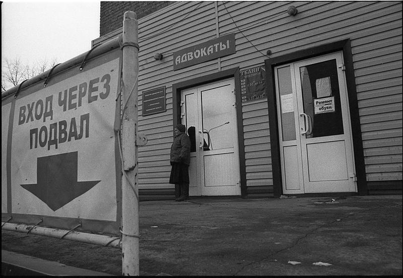 Фотоистория Александра Бендюкова. Новокузнецк. Чб фото (21)